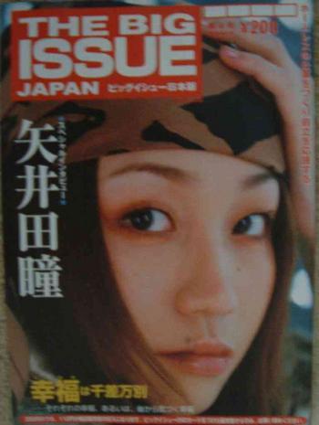 2004_0121.jpg
