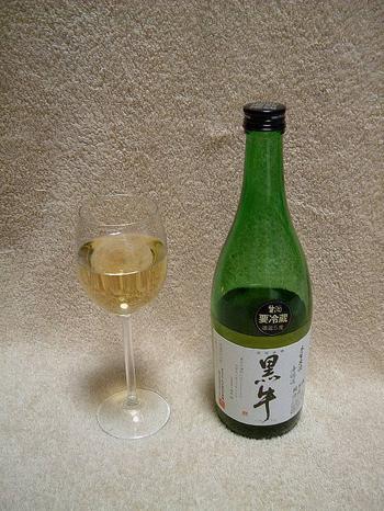 2004_0311_kurousi.jpg