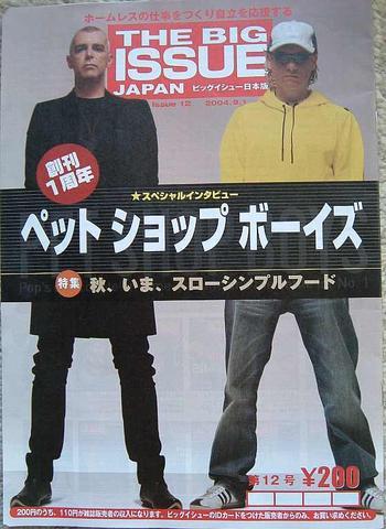 2004_0910.jpg