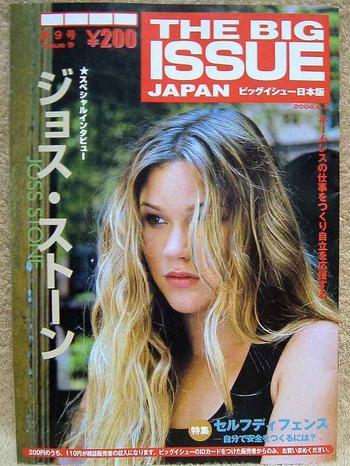 2004_BI9.jpg